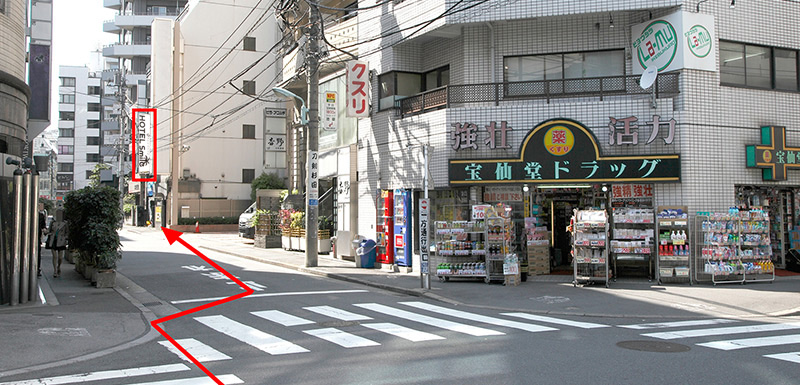 After turning left at the corner of Hosendo drug store, you will see the signboard for Hotel Smile.